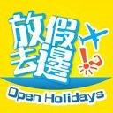 OpenHoliday